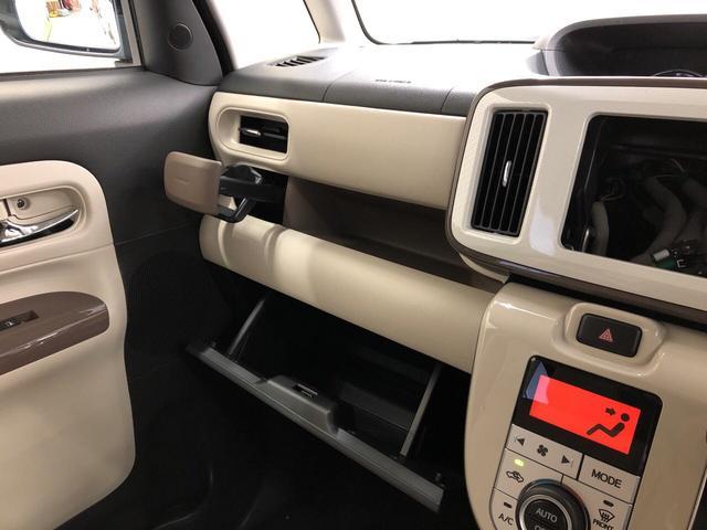 Gメイクアップリミテッド SA3 4WD パノラマモニター付 プッシュスタート オートエアコン 両側電動スライドドア 電動ドアミラー(25枚目)