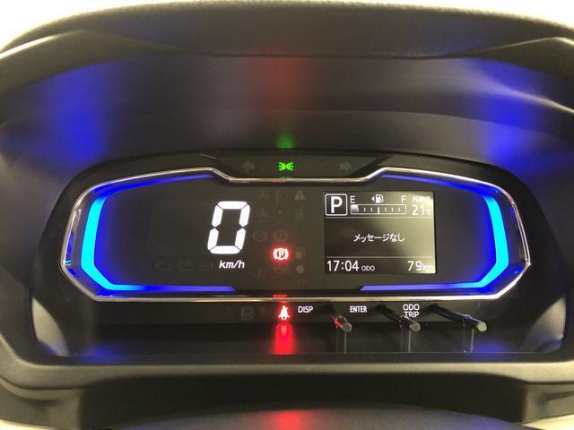 X リミテッドSAIII 4WD キーレス エアコン 電動ドアミラー(21枚目)