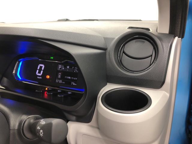 X リミテッドSAIII 4WD キーレス エアコン 電動ドアミラー(24枚目)