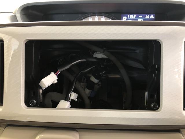 GメイクアップリミテッドSA3 パノラマモニター付 プッシュスタート オートエアコン 両側電動スライドドア 電動ドアミラー LEDライト付(10枚目)