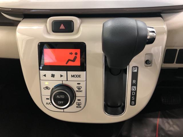 GメイクアップリミテッドSA3 パノラマモニター付 プッシュスタート オートエアコン 両側電動スライドドア 電動ドアミラー LEDライト付(11枚目)