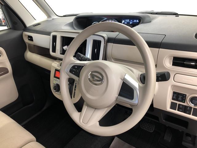 GメイクアップリミテッドSA3 パノラマモニター付 プッシュスタート オートエアコン 両側電動スライドドア 電動ドアミラー LEDライト付(15枚目)