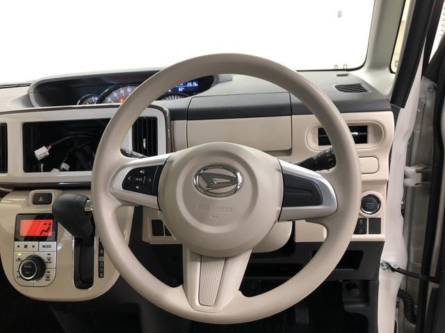 GメイクアップリミテッドSA3 パノラマモニター付 プッシュスタート オートエアコン 両側電動スライドドア 電動ドアミラー LEDライト付(16枚目)