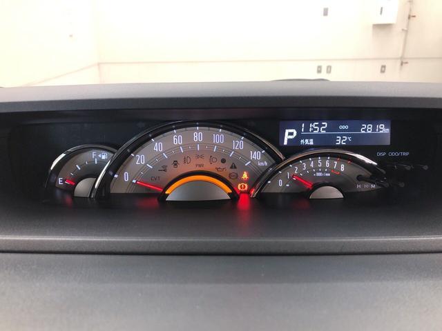 GメイクアップリミテッドSA3 パノラマモニター付 プッシュスタート オートエアコン 両側電動スライドドア 電動ドアミラー LEDライト付(21枚目)