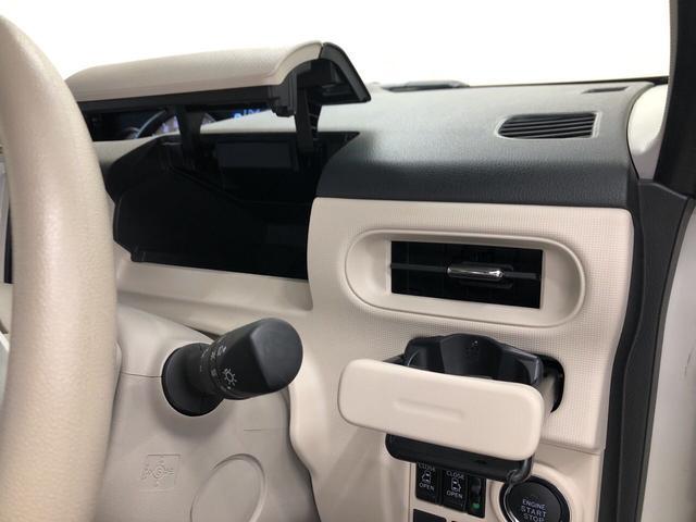 GメイクアップリミテッドSA3 パノラマモニター付 プッシュスタート オートエアコン 両側電動スライドドア 電動ドアミラー LEDライト付(24枚目)