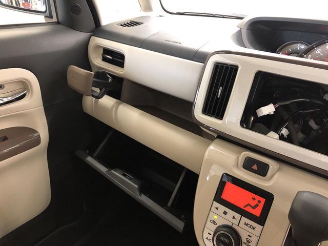 GメイクアップリミテッドSA3 パノラマモニター付 プッシュスタート オートエアコン 両側電動スライドドア 電動ドアミラー LEDライト付(25枚目)