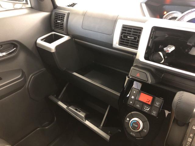 GターボリミテッドSA3 LEDライト 全周囲カメラ付 プッシュスタート オートエアコン 両側電動スライドドア 電動ドアミラー(25枚目)