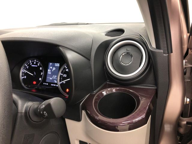 スタイルG VS SAIII 2WD プッシュスタート オートエアコン 電動ドアミラー(24枚目)