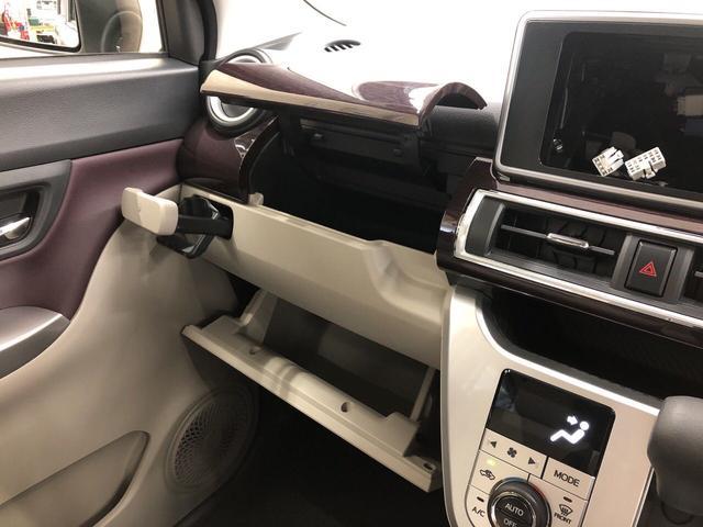 スタイルG VS SAIII 2WD プッシュスタート オートエアコン 電動ドアミラー(25枚目)