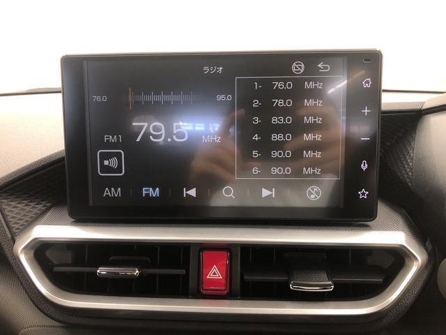 G 次世代スマートアシスト 2WD プッシュスタート オートエアコン 電動ドアミラー(10枚目)
