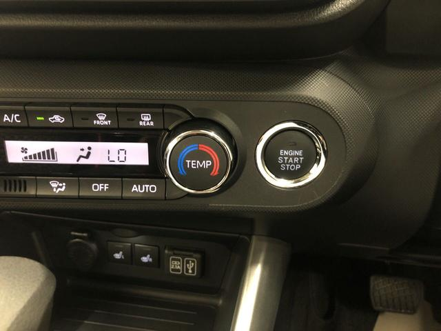 G 次世代スマートアシスト 2WD プッシュスタート オートエアコン 電動ドアミラー(22枚目)