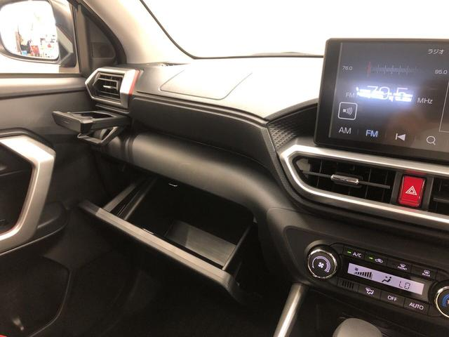 G 次世代スマートアシスト 2WD プッシュスタート オートエアコン 電動ドアミラー(25枚目)