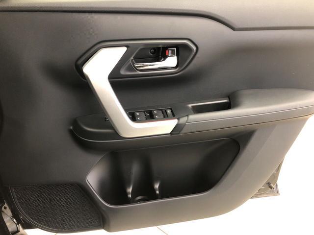 G 次世代スマートアシスト 2WD プッシュスタート オートエアコン 電動ドアミラー(27枚目)