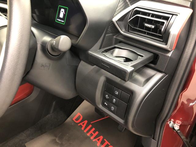 G 次世代スマートアシスト 2WD プッシュスタート オートエアコン 電動ドアミラー(24枚目)