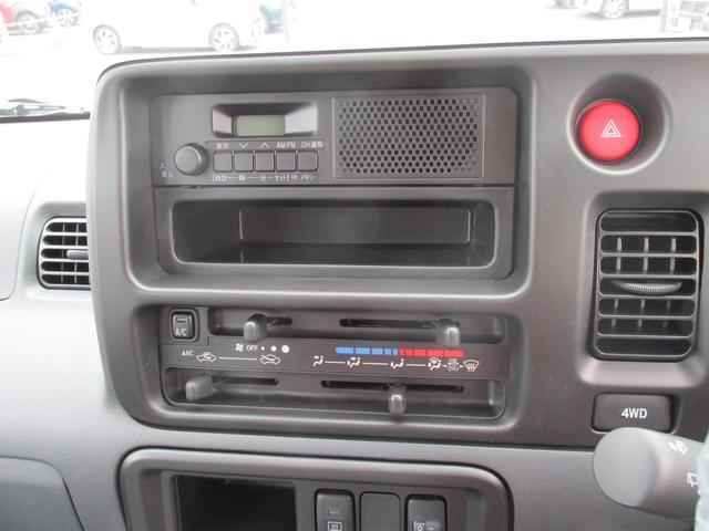 ダイハツ ハイゼットカーゴ スペシャル 4WD 5速マニュアル