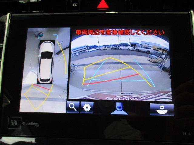 プレミアム アドバンスドパッケージ 4WD メモリーナビ バックカメラ LEDヘッドランプ(6枚目)