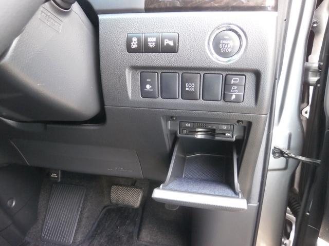 トヨタ ヴェルファイア 2.4Z Gエディション 純正アルミ ナビ ETC