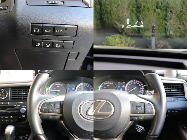 レクサスセーフティシステム+(プリクラ・レーンキーピングアシスト・レーダークルーズ・オートマチックハイビーム)が標準装備です。ブラインドスポットモニター・ヘッドアップディスプレイもついております。