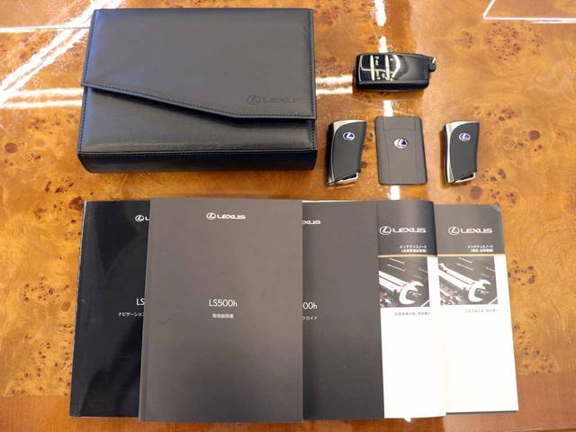 LS500h Iパッケージ ワンオーナー OP20インチAW レクサスセーフティ+A ブラインドスポットモニター カラーヘッドアップディスプレイ 黒本革シート(20枚目)