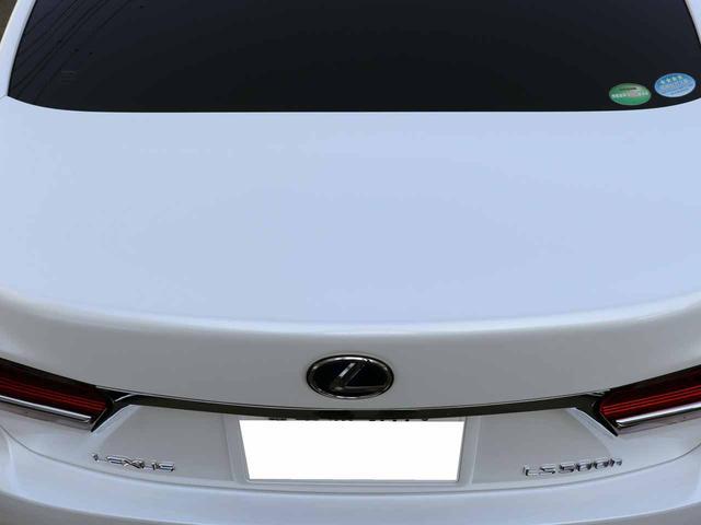 LS500h Iパッケージ ワンオーナー OP20インチAW レクサスセーフティ+A ブラインドスポットモニター カラーヘッドアップディスプレイ 黒本革シート(34枚目)