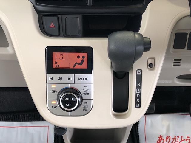 「ダイハツ」「ムーヴ」「コンパクトカー」「茨城県」の中古車10