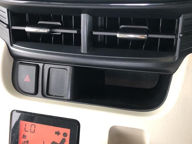 「ダイハツ」「ムーヴ」「コンパクトカー」「茨城県」の中古車17