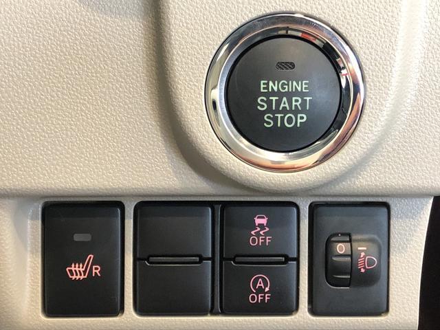 プッシュエンジンスタートです。