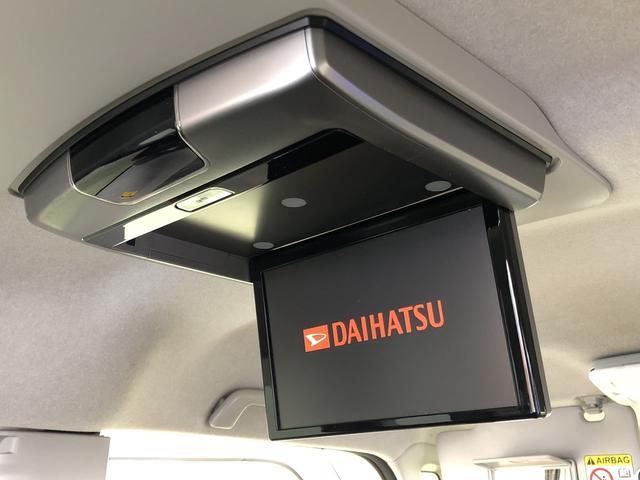 カスタムX SA 純正フルセグナビ&後席モニター付(13枚目)