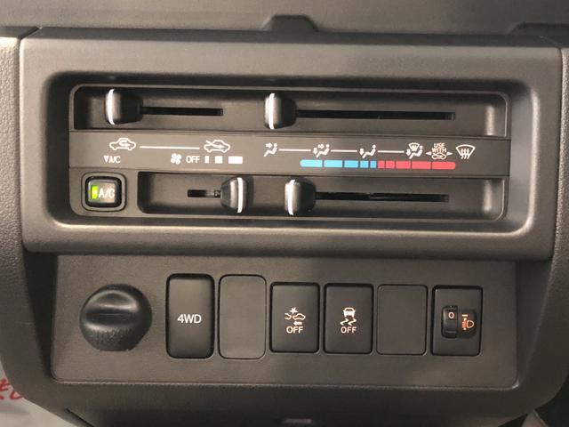 スタンダードSAIIIt 4WD(12枚目)
