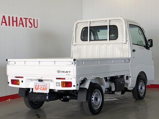 スタンダードSAIIIt 4WD(5枚目)