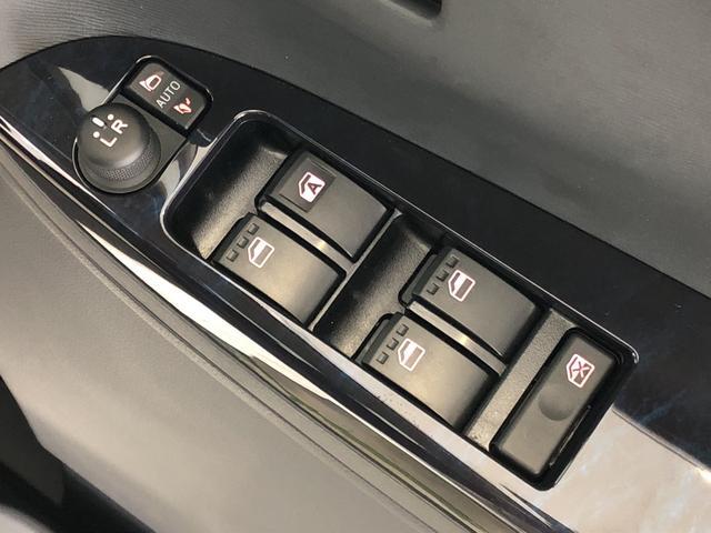 「ダイハツ」「タント」「コンパクトカー」「茨城県」の中古車14