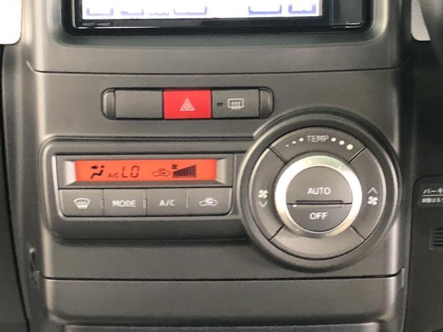 「トヨタ」「ピクシススペース」「コンパクトカー」「茨城県」の中古車11