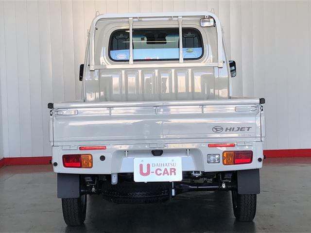 スタンダード 農用スペシャルSAIIIt 4WD(4枚目)
