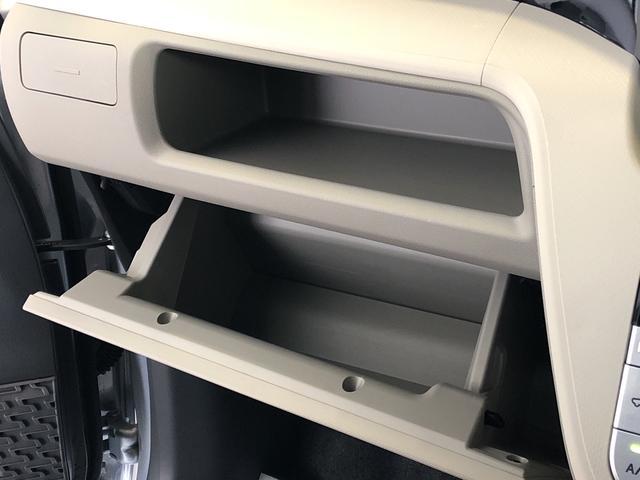 「ダイハツ」「ムーヴ」「コンパクトカー」「茨城県」の中古車15