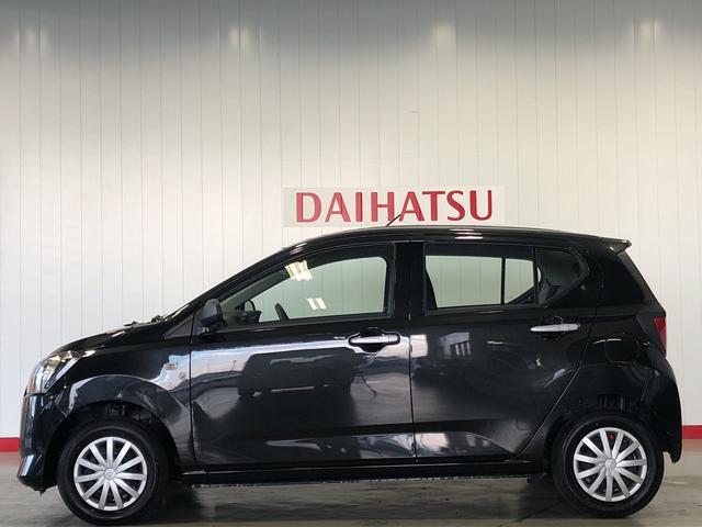 「ダイハツ」「ミライース」「軽自動車」「茨城県」の中古車3