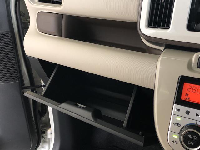 「ダイハツ」「ムーヴキャンバス」「コンパクトカー」「茨城県」の中古車16