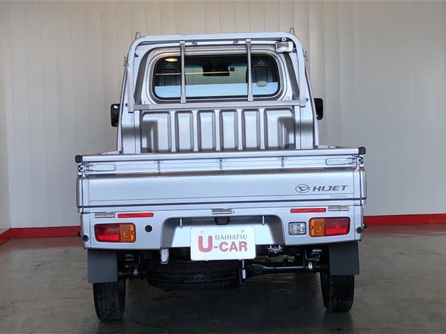 「ダイハツ」「ハイゼットトラック」「トラック」「茨城県」の中古車4