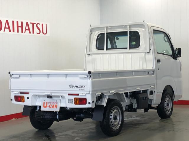 「ダイハツ」「ハイゼットトラック」「トラック」「茨城県」の中古車5