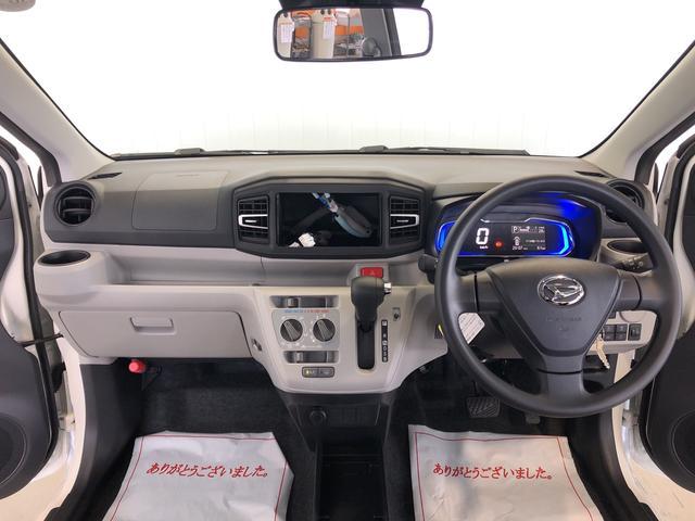 認定U-CARならご購入から1年間の保証付き。年式などにより認定無の場合でも6ヶ月または5000キロ、もしくは3か月または3000キロの保証付きでお渡しします。