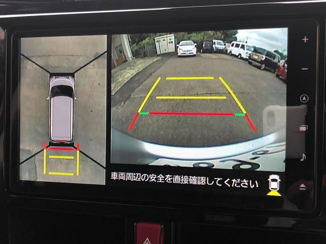 ・現車を是非ご確認下さい。