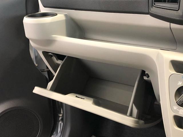 Xリミテッド SAIII LEDヘッドランプ(16枚目)