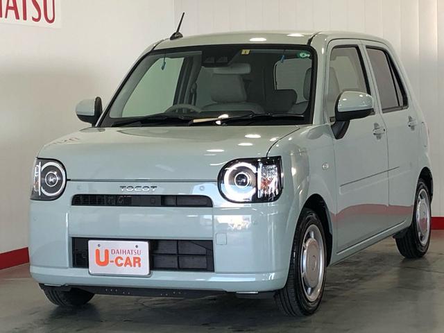 通勤、通学・レジャー・仕事等、用途毎のお車選びをお手伝い致します。