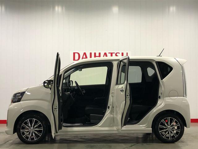 認定U-CARならご購入から1年間の保証付き、年式などにより認定無の場合でも6ケ月または5000キロ、もしくは3ヶ月3000キロの保証付きでお渡しします。