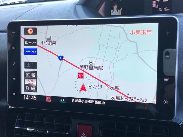 カスタムXセレクション 純正9インチナビ ドラレコ(9枚目)