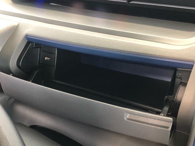 カスタムXセレクション LEDヘッドランプ パノラマモニター スマートキー(33枚目)