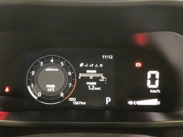 プレミアム 9インチスマホ連携ディスプレイオーディオ ブラインドスポットモニター 17インチアルミホイール LEDヘッドランプ スマートキー(18枚目)