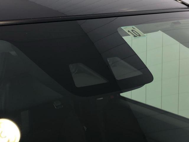 プレミアム 9インチスマホ連携ディスプレイオーディオ ブラインドスポットモニター 17インチアルミホイール LEDヘッドランプ スマートキー(38枚目)