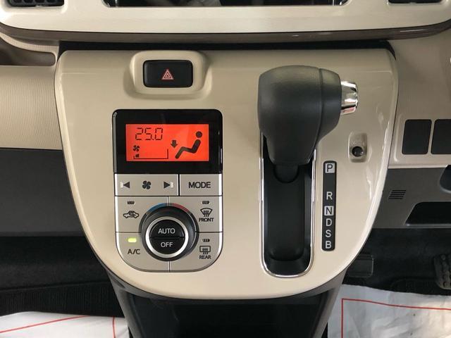 Gメイクアップリミテッド SAIII LEDヘッドランプ スマートキー 両側パワースライドドア(10枚目)