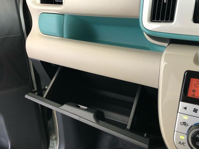 お車はピカピカ!清潔感が感じられる状態でお渡ししています。