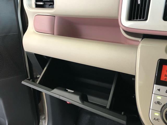 GメイクアップVS SAIII LEDヘッドランプ スマートキー 両側パワースライドドア オートエアコン アイドリングストップ(15枚目)